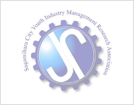 新和建設工業株式会社
